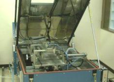アスファルト合材切断機