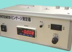 自動ピンゲージ測定器